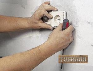 Проведение электротехнических работ